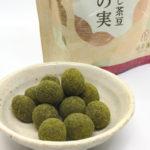 ほうじ茶豆~椿の実~