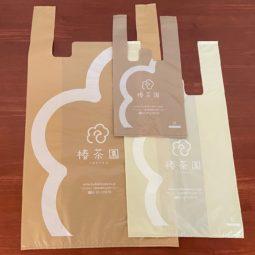 椿茶園のレジ袋