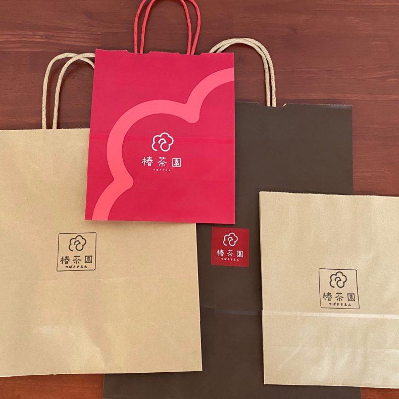 椿茶園の紙袋
